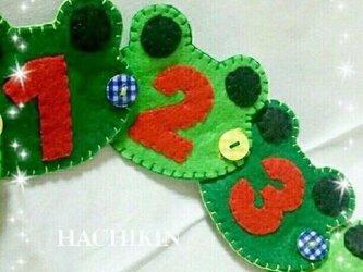 【送料込】カエル☆数字とボタンの練習おもちゃの画像