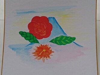 花の夕暮れの画像