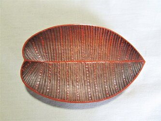 木の葉型 拭き漆小皿の画像