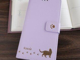 ★秋色★猫とあしあとiPhoneXR手帳型ケース(ラベンダー)の画像