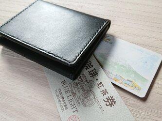 *受注生産* 三つ折りカードケース(名刺入れ) ピアノレザー(黒)/ピッグスエード(黒)の画像
