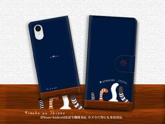 Android/iPhone(カメラ穴あり/はめ込みタイプ)手帳型スマホケース 【にゃんこのしっぽ《ネイビーブルー》】の画像