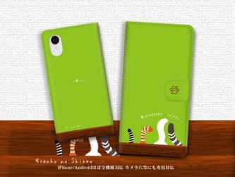 Android/iPhone(カメラ穴あり/はめ込みタイプ)手帳型スマホケース 【にゃんこのしっぽ《フレッシュグリーン》】の画像