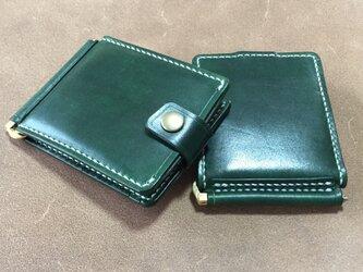 巾85mmフラットになるマネークリップ カード4枚+マルチポケット 札ばさみ MC-10dgr ヌメ革 ディープグリーンの画像