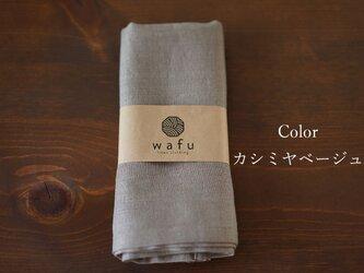 【wafu】【手ぬぐい/ダブルガーゼ】Wガーゼリネン タオル 柔らかい 贈り物 ギフト/カシミアベージュ 012c-csb2の画像