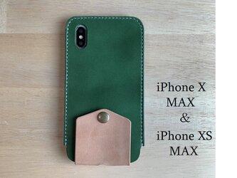 【新作】iPhoneXS MAXカバー ケース 【名入れ・選べる革とステッチ】の画像