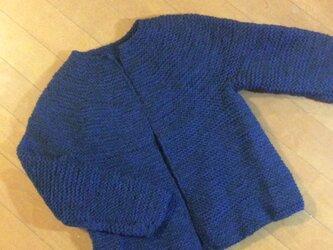 在庫処分値下げ グラデーションブルー ウールのジャケットの画像