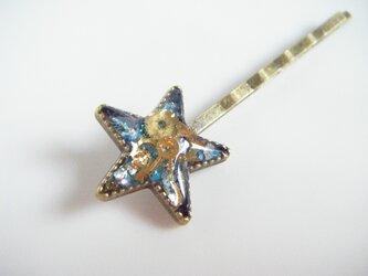 プレゼントにぴったり☆歯車たっぷりスチームパンク風のお星様ヘアピン(ライトブルー)の画像