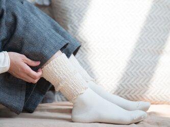 ガラ紡糸アーム&レッグウォーマー 生成り色【Organic Cotton】の画像