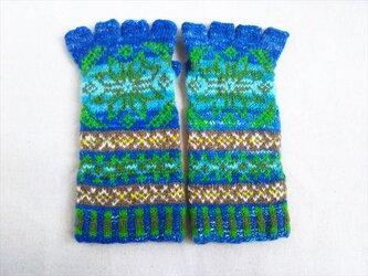 手紡ぎ毛糸の指なし手袋【ブルーとグリーン】の画像