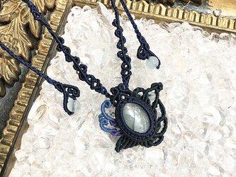 アクアマリンのマクラメ編みペンダント【月夜の海】の画像