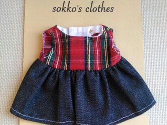 sokko's Dress 赤いチェックと濃紺デニムのスカートの画像
