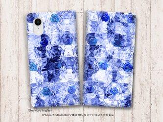 iPhone/Android対応 手帳型スマホケース(カメラ穴あり/はめ込みタイプ)【Blue rose in glass】の画像