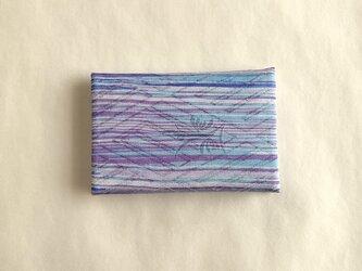 絹手染カード入れ(横・紫水色青光沢)の画像