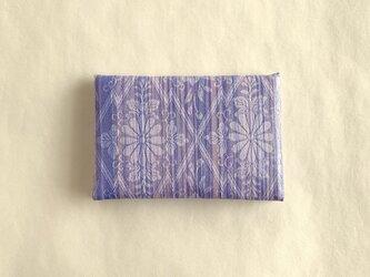 絹手染カード入れ(縦・渋紫系B)の画像