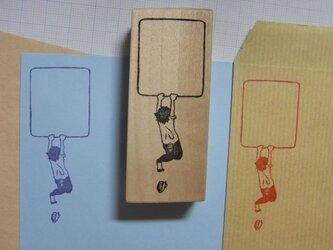 切手枠はんこ 落ちる靴の画像