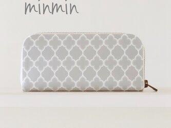 大人かわいい布財布 グレーモロッカン柄の画像