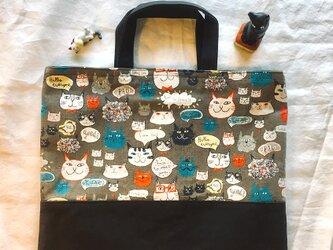 にゃんこいっぱい柄バッグよこ位置 レッスンバッグ、絵本バッグの画像