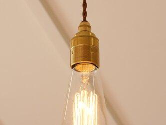 E26真鍮ソケットコード(レトロ電球) E26RSC-50の画像
