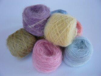 手染めの草木染毛糸(モヘア)ちび玉9玉セットの画像