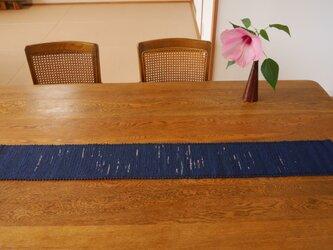 裂織 テーブルランナー 藍   ☆送料無料【051】の画像