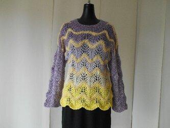 イエローとパープル色のグラディーションセーターの画像