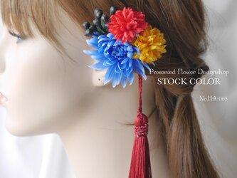 ミニマムの髪飾り・ヘアアクセサリー*浴衣や和装に*選べるカラーの画像