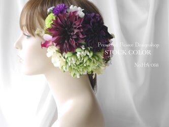 ダリアとコチョウランのヘッドドレス/ヘアアクセサリー(パープルグリーン)*結婚式・成人式・ウェディングドレスにの画像