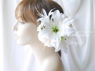 ユリとカーネーションのヘッドドレス/ヘアアクセサリー*結婚式・成人式・ウェディングドレスにの画像