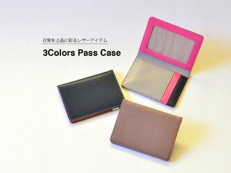 【日常を上品に彩るレザーアイテム】本革製 3Colors 横型二つ折りパスケース MK−3004−Vの画像