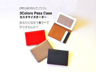 【自由にカスタマイズ!】本革製 3Colors 横型二つ折りパスケース MK−3004−V-Cの画像
