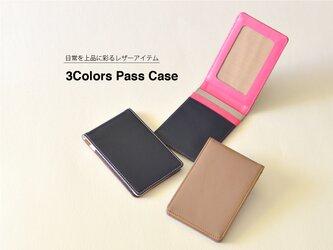 【日常を上品に彩るレザーアイテム!】本革製 3Colors 縦型二つ折りパスケース MK−3002−Vの画像