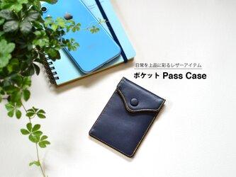 【日常を上品に彩るレザーアイテム】本革製 ポケットパスケース MK−3006−Vの画像