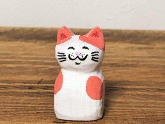 木彫り猫 小さなぶち猫の画像
