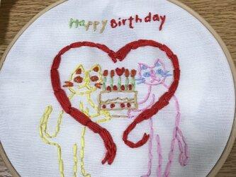 刺繍飾り ハッピーバースデーの画像