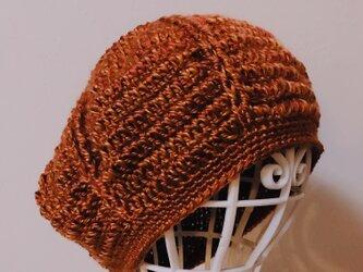 Sold Out‼️  まぁるいニット帽の画像