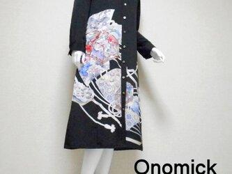 着物ロングシャツ Kimono Long Shirt LO-191/Mの画像