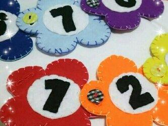 【送料込】数字とボタンの練習☆10色の花☆知育おもちゃの画像