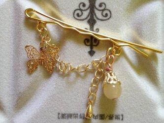 蝶のヘアピンの画像