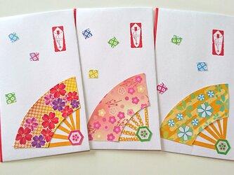 花扇子のポチ袋の画像