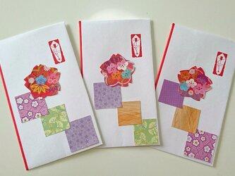 小さな花封筒  梅の画像