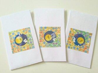 小さな花封筒  お月見の画像