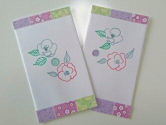 小さな花封筒   手書きの椿の画像
