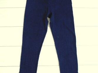 ◆100%自然素材 天然灰汁発酵建て 本藍染◆ オーガニックコットン中空糸綿 あったか&肌にやさしいレギンスの画像