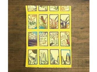 手ぬぐい[花札]黄色の画像