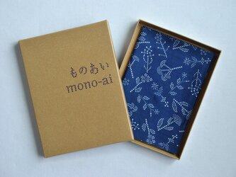 藍染×型染ハンカチ(七花)の画像