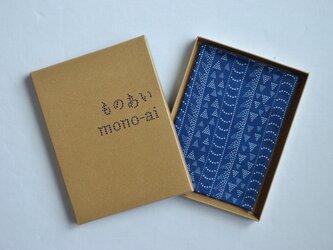 藍染×型染ハンカチ(龍縞)の画像