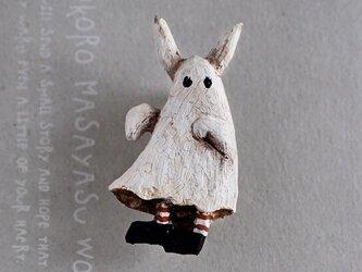 ブローチ おばけウサギ の画像