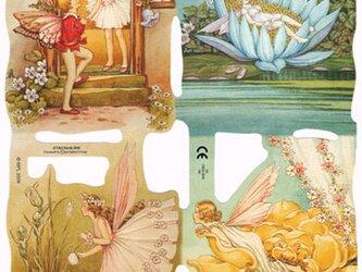 廃版イギリス製クロモス 花の精#1 ラメなし【England】DA-CHER011の画像