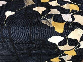 ヴィンテージ紬のテーブルセンター  銀杏はらはらとの画像